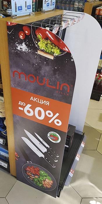, Производство рекламных стоек